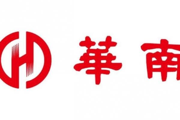 華南銀行特別取引