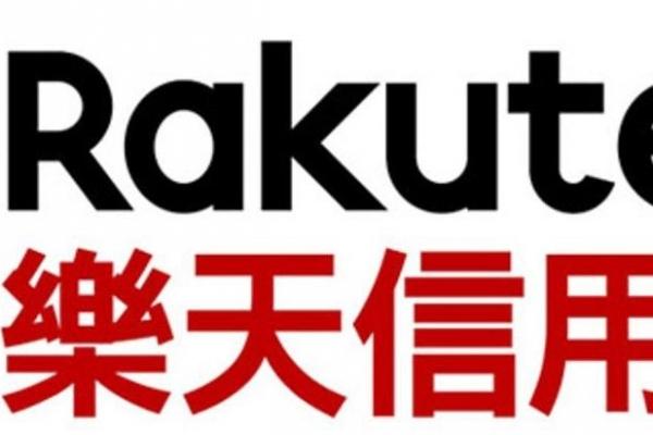 Discount for Taiwan Rakuten Card holders