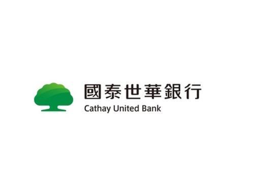 國泰世華銀行信用卡優惠訊息