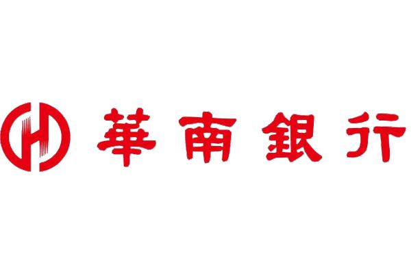 華南銀行信用卡優惠訊息