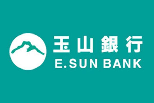 玉山銀行信用卡優惠訊息