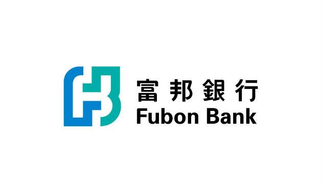 台北富邦銀行信用卡優惠訊息